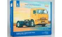 КАМАЗ-5460 седельный тягач - сборная модель 1:43, масштабная модель, AVD Models, scale43