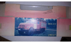 Коробка от зил-131 пожарный, боксы, коробки, стеллажи для моделей, Элекон