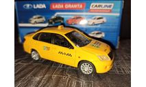 ВАЗ-2190 Лада Гранта (Lada Granta) седан такси 1:43, масштабная модель, carline, 1/43