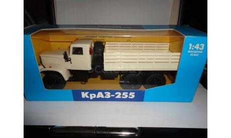 КрАЗ-255 бортовой (белый) Краз-Саратов, масштабная модель, Агат-Кразы, 1:43, 1/43