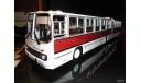 Икарус-280.33 (бело-красный) Сlassicbus, масштабная модель, Ikarus, Classicbus, 1:43, 1/43