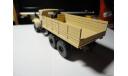 КрАЗ-255 бортовой (песочный) Краз-Саратов, масштабная модель, Агат-Кразы, 1:43, 1/43