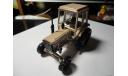 Трактор МТЗ-82 Belarus (полностью бежевый) Тантал, масштабная модель, 1:43, 1/43