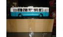 Троллейбус ЗиУ 5(аквамарин) СlassicBus (1-й выпуск), масштабная модель, Classicbus, scale43