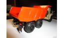 Урал-55571 самосвал (кабина песочная, кузов красный) 'Элекон', масштабная модель, scale43