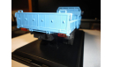 ЗИЛ-4331, 1986 г. (голубой) Start Scale Models, масштабная модель, Start Scale Models (SSM), scale43