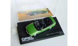 OPEL ASTRA F Cabriolet 1992-1998, журнальная серия масштабных моделей, Altaya, 1:43, 1/43