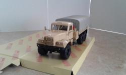 КрАЗ-255Б ... (Наш Автопром) ...