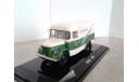 ПАЗ-661 'Мосторгтранс' ... (DIP) ..., масштабная модель, 1:43, 1/43, DiP Models