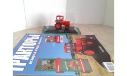 Т-25А с журналом №10 ... (Hachette) ..., масштабная модель, 1:43, 1/43, Тракторы. История, люди, машины. (Hachette collections)