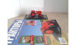 МТЗ-2 с журналом №13 ... (Hachette) ..., масштабная модель, 1:43, 1/43, Тракторы. История, люди, машины. (Hachette collections)