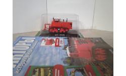 ДТ-75М с журналом №42 ... (Hachette) ..., масштабная модель, scale43, Тракторы. История, люди, машины. (Hachette collections)