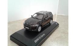 BMW X5 F15 ... (Herpa) ...