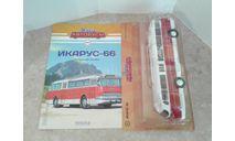 Икарус-66 ... (Наши автобусы) ..., масштабная модель, Наши Автобусы (MODIMIO), Ikarus, scale43