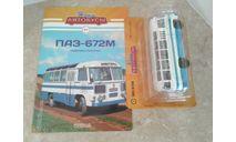 ПАЗ-672М ... (Наши автобусы) ..., масштабная модель, Наши Автобусы (MODIMIO), scale43