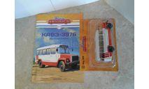 КАвЗ-3976 ... (Наши автобусы) ..., масштабная модель, Наши Автобусы (MODIMIO), scale43