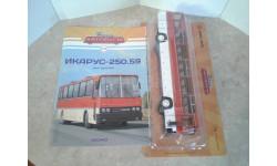 Ikarus (Икарус) - 250.59 ... (Наши автобусы) ...