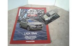LADA X-RAY ... (DeA) ...