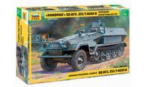 Сборная модель Бронетранспортер SdKfz 251/1 'Ханомаг', сборные модели бронетехники, танков, бтт, Звезда, scale35