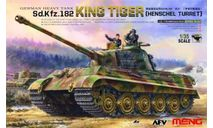 Meng Model TS031 GERMAN HEAVY TANK Sd.Kfz.182 KING TIGER (HENSCHEL TURRET), сборные модели бронетехники, танков, бтт, scale35