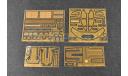 Сборная модель Танк Russian Obj199 BMPT Ramka w ATGM launcher 'ATAKA', сборные модели бронетехники, танков, бтт, Trumpeter, scale35