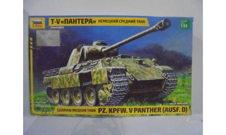 Сборная модель Немецкий средний танк Т-V 'Пантера', сборные модели бронетехники, танков, бтт, Звезда, 1:35, 1/35