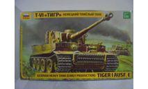 Сборная модель Немецкий тяжелый танк «Тигр», сборные модели бронетехники, танков, бтт, Звезда, 1:35, 1/35