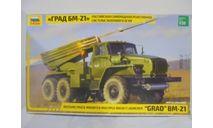 3655 Звезда 1/35 Российская самоходная реактивная система залпового огня 'Град' БМ-21, сборные модели артиллерии, 1:35