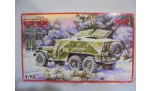 Сборная модель БТР-152К- бронетранспортер, сборные модели бронетехники, танков, бтт, ICM, scale72