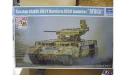 Сборная модель Танк Russian Obj199 BMPT Ramka w ATGM launcher 'ATAKA'