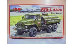 Сборная модель Уральский грузовик 4320 Топливозаправщик