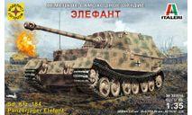 Моделист 303516 1:35 Panzerjäger Elefant Sd.Kfz184 («Элефант» немецкое самоходное орудие), сборные модели артиллерии, scale35