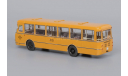 Лиаз 677М 3-й Автобусный парк ( Аукцион с рубля! ), масштабная модель, Classicbus, scale43