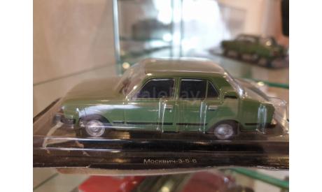 'Москвич-3-5-6' - зеленый. Автолегенды, масштабная модель, Автолегенды СССР журнал от DeAgostini, scale43