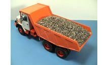 Груз для MAGIRUS-290D ССМ, АИСТ, сборная модель автомобиля, scale43