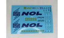 Декаль Контейнеры N.O.L., фототравление, декали, краски, материалы, maksiprof, scale43