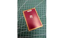 ЕМ-060 эмблема ЛИАЗ, фототравление, декали, краски, материалы, AEM, scale43