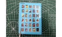 Декали Плакаты СССР Товары DKM0669, фототравление, декали, краски, материалы, maksiprof, scale43