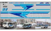 DKM0800 Набор декалей Павловский Автобус, фототравление, декали, краски, материалы, scale43