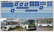 DKM0801 Павловский Автобус Федеральная сетевая, фототравление, декали, краски, материалы, scale43