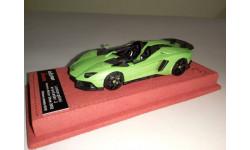 1:43 LookSmart - Lamborghini Aventador