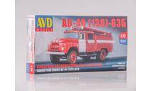 Сборная модель АЦ-40(130)-63Б, сборная модель автомобиля, AVD Models, scale72, ЗИЛ