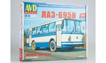 Сборная модель ЛАЗ-695Н, сборная модель автомобиля, AVD Models, scale43