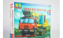 СБОРНАЯ МОДЕЛЬ ЭКСКАВАТОР UDS-114A (TATRA-815), сборная модель автомобиля, AVD Models, scale43