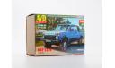 Сборная модель ВАЗ-2329, сборная модель автомобиля, AVD Models, scale43