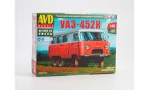 Сборная модель Микроавтобус УАЗ-452К, сборная модель автомобиля, AVD Models, scale43