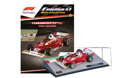 Formula 1 Auto Collection №11 - Ferrari 312 T2 Жиль Вильнёв (1977), журнальная серия масштабных моделей, Centauria, scale43
