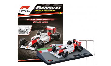 Formula 1 Auto Collection №1 - McLaren MP4/4 - Айртон Сенна (1988), журнальная серия масштабных моделей, Centauria, scale43