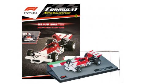 Formula 1 Auto Collection №26 - BRM P160B - Жан-Пьер Бельтуаз (1972), журнальная серия масштабных моделей, Centauria, 1:43, 1/43