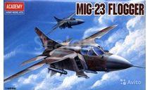 МиГ 23, сборные модели авиации, Academy, scale144